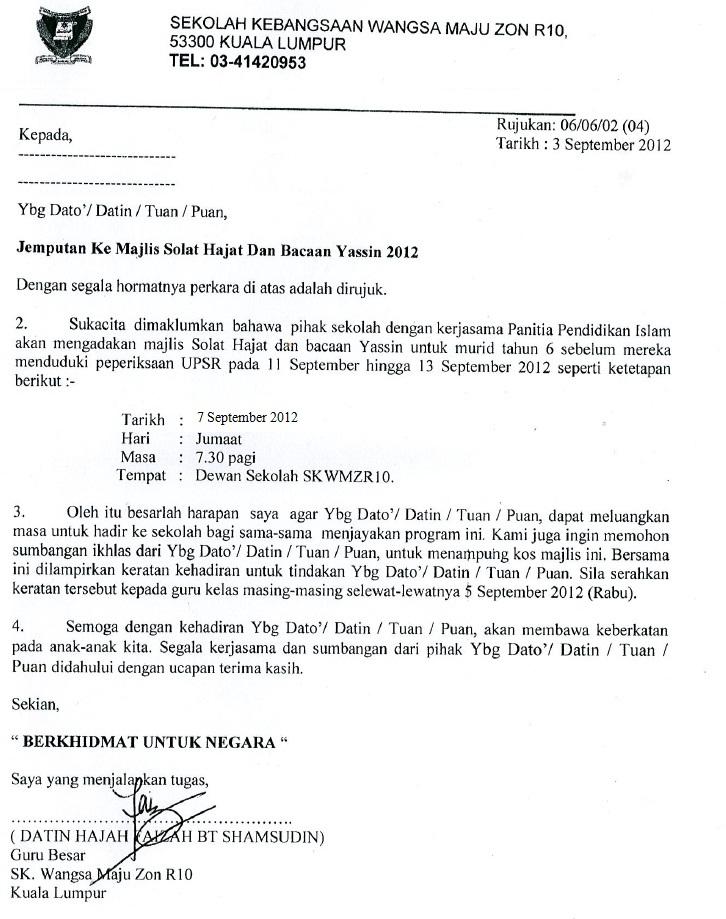 Jemputan ke Majlis Solat Hajat & Bacaan Yassin untuk calon